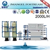 Worthy investment water purification plant machine cost/30tph reverse osmosis machine/bio aura water filter