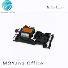 MoYang Hot selling compatible 960 Printhead Print Head For Brother DCP130C 135C 150C 157C 330C 350C