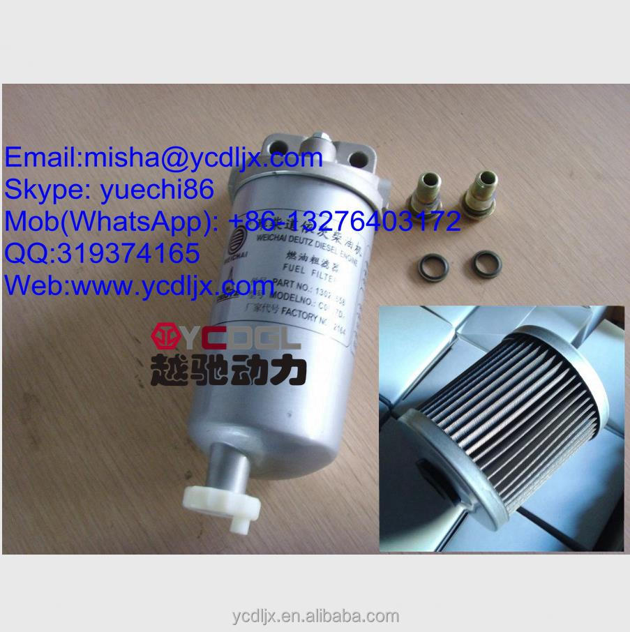 4110000189006 4110000507007 Fuel Filter For Lg936l Lg956l Loader Exhaust Spare Parts Buy 41100005070074110000189006