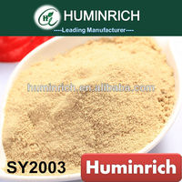 Huminrich Shenyang Amino Acid Liquid Formulation Fertilizer Company