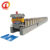 Good Quality Standing Seam Roof Panel Roll Forming Machine