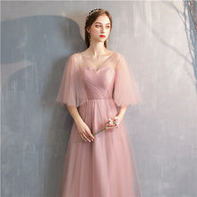 Женское платье, длинное, облегающее, синее, с вырезом лодочкой(Китай)