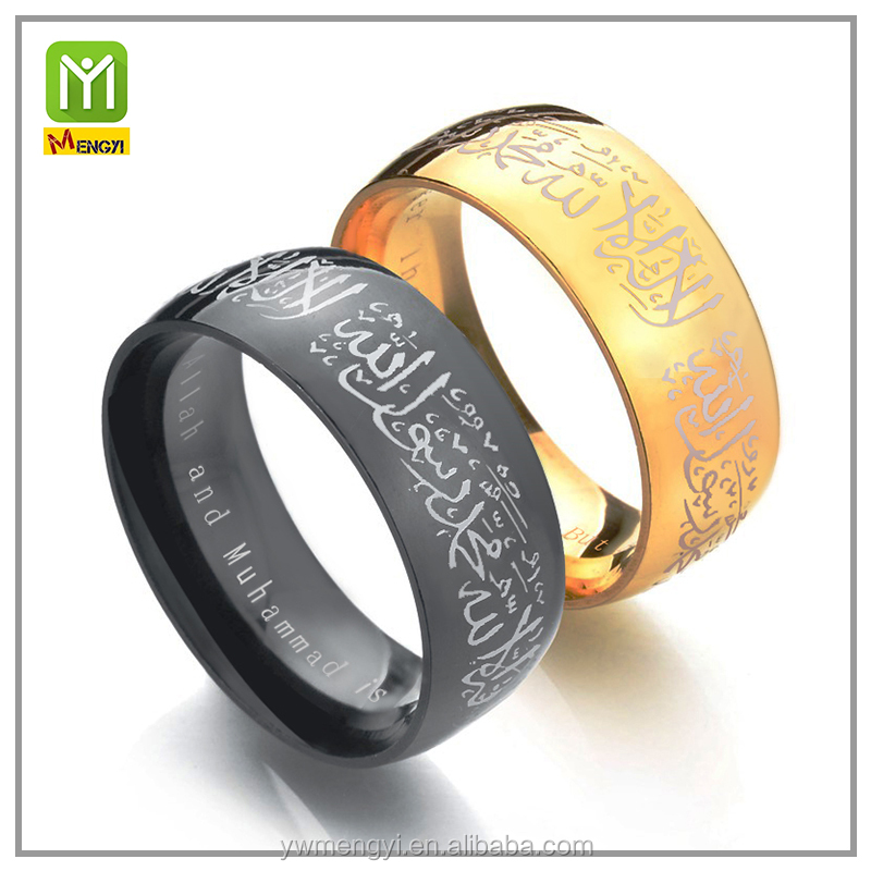 Popular Titanium Steel Musical ReligiousJewelery Finger Ornaments Islamic Fraxin Ring