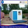 New Cost-saving Portable Prefab Container House Mobile office drawing From China
