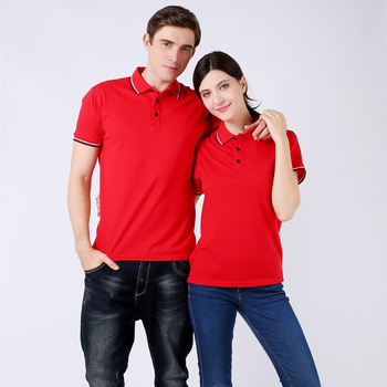 Wholesale Men Summer Striped Collar Short Sleeve Plain Polo Shirt for Brand Clothing Manufacture