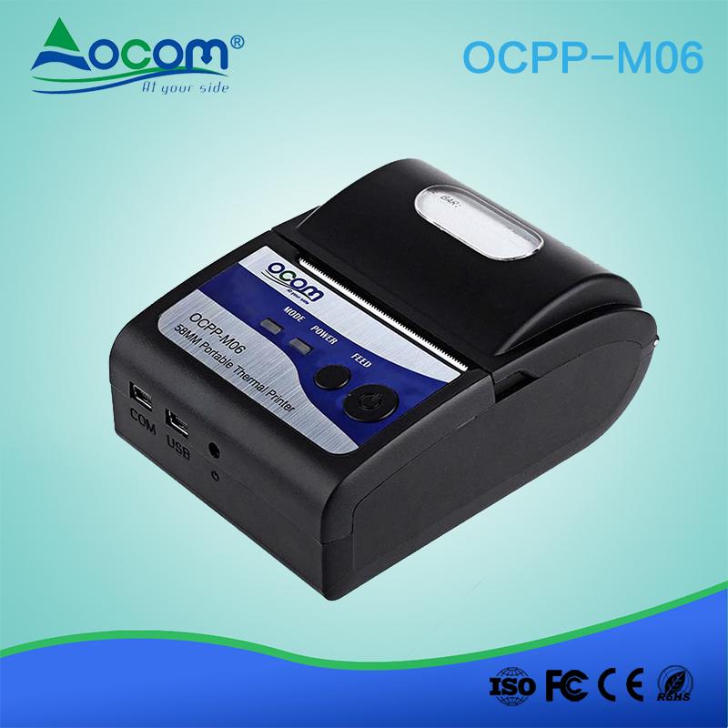 OCPP-M06(12).jpg