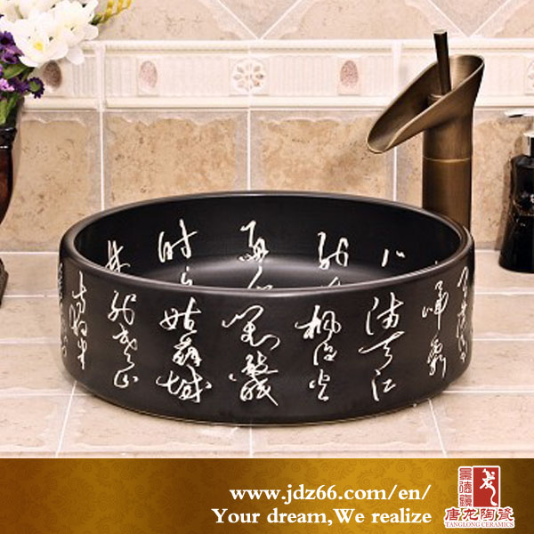 Chinese Good Quality Above Counter Ceramic Decorative Art Washbasin