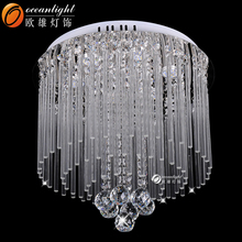 Indoor solar ceiling light wholesale ceiling light suppliers alibaba aloadofball Gallery