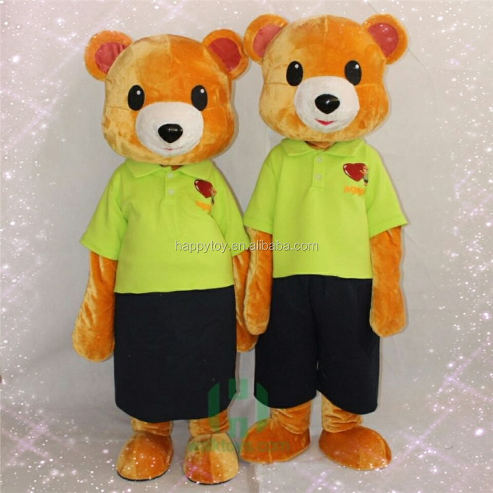 2017 new design Bear mascot costume custom plush Bear mascot costume for fat people