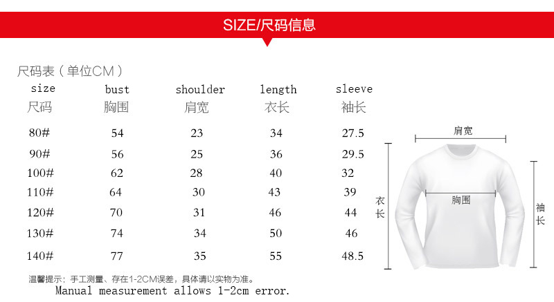 Wholesale custom OEM kids baby boys girls cloth pant long sleeve t shirt