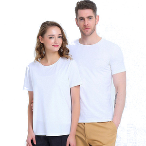 b108c51720 Raglan T Shirt For Couple, Raglan T Shirt For Couple Suppliers and  Manufacturers at Alibaba.com