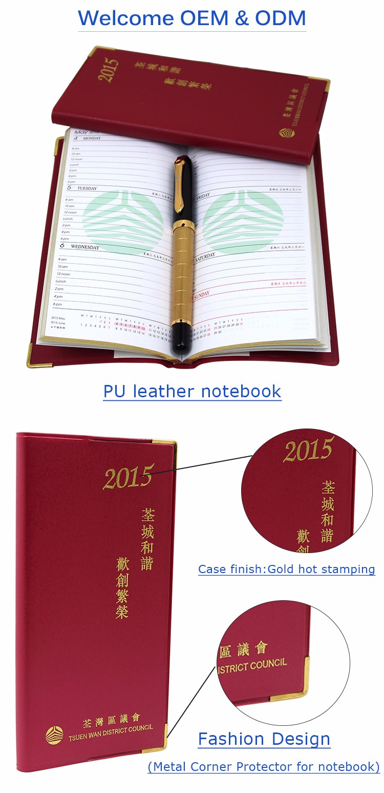 2019 promotional item new design special school 패션 cute small 나선형 노트북 a4 journal brand 노트북