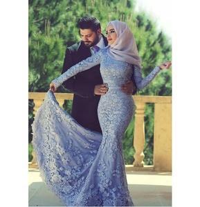 Purple Wedding Dresses.Islamic Mermaid Hijab Purple Muslim Wedding Dress Bridal Gown In Dubai