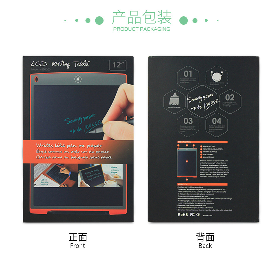 12 Inch portable LCD Writing Tablet Drawing Pad for Kids Office Electronic Handwriting Board Memo Pad