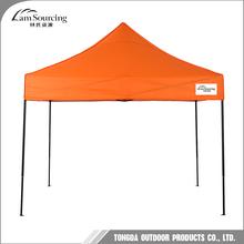 16x16 Gazebo Canopy Wholesale Suppliers