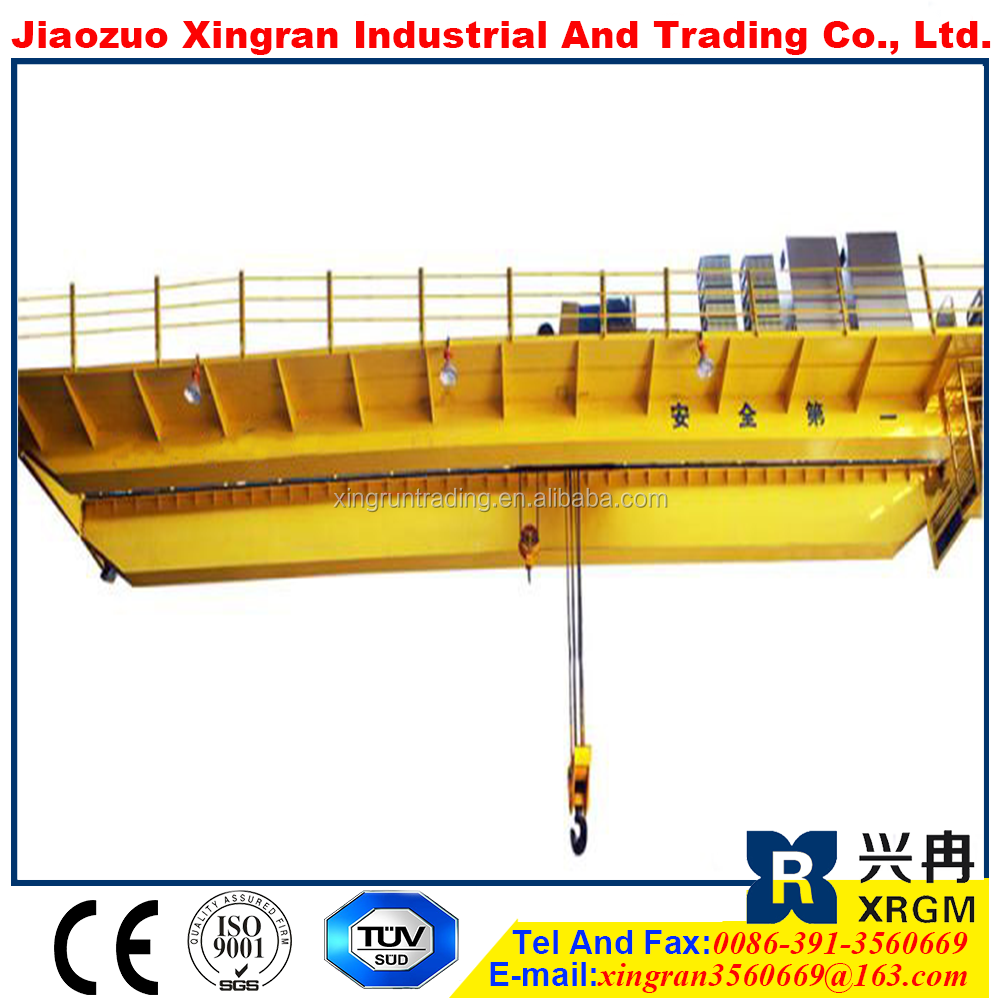 electric winch crane wire rope electric hoist trolley crane nucleon auotamatic double girder grab bucket bridge crane 100t