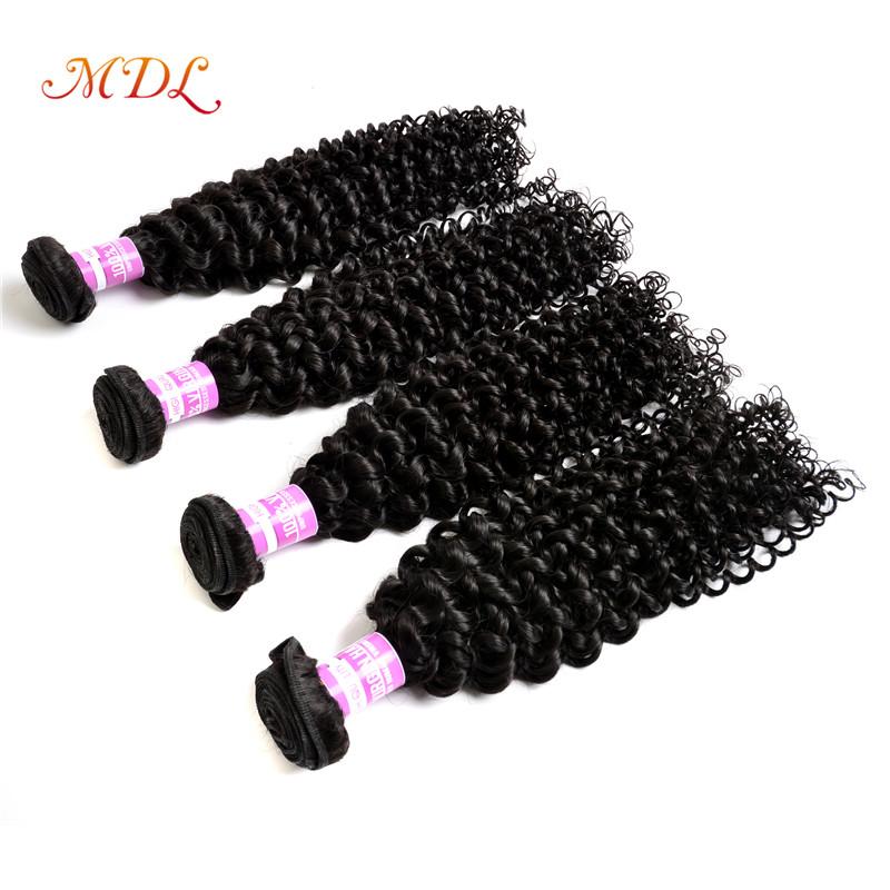 Top Brazilian Vendor Cheap 8 Inch Curly Human Weave Bundle Afro Kinky Virgin Hair, Natural color 1b