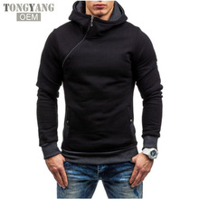 TONGYANG 2018 Fashion Hoodies <span class=keywords><strong>Mannen</strong></span> Sudaderas Hombre Hiphop Heren Merk Solid <span class=keywords><strong>hooded</strong></span> rits Hoodie Vest <span class=keywords><strong>Sweatshirt</strong></span>
