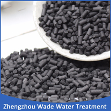 Large quantity Current goods Coal based granular ctivated carbon air filter media in water treatment