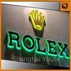 Professional light channel letters,high bright waterproof yellow acrylic led letters/alphabet letters plastic with great price