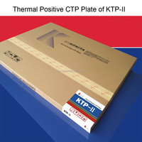 High Sensitivity Positive Type Thermal CTP Plate