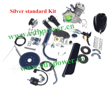 80cc Bicycle engine kit/80cc bike bicycle motorized 2-stroke