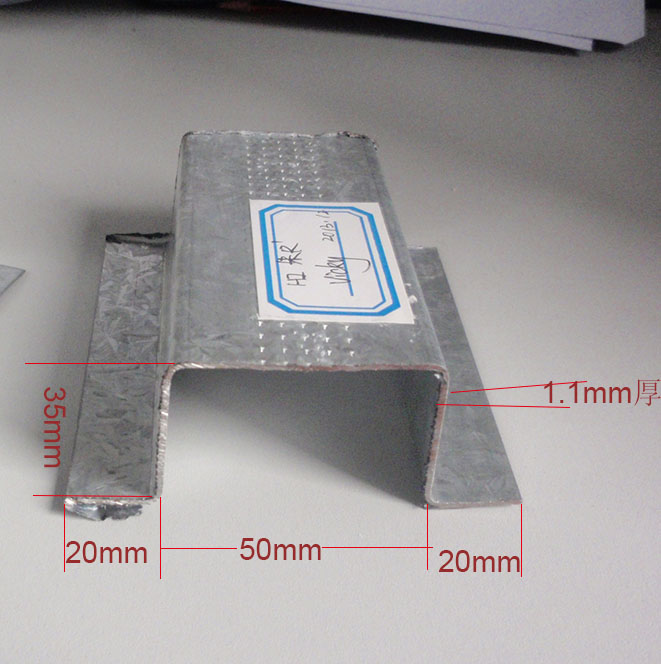 50mm Top Hat Section Batten Furring Channel For Acp