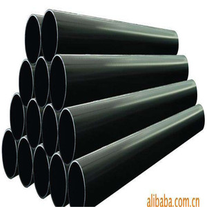 ASTM A53 furnace butt-welded pipe