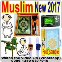 Islamic Item - 5 Mugs With Calligraphy ( Islamic Gift Ideas)