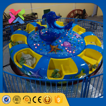 Backyard Amusement Rides Attraction Equipment Amusement Kids Rides Magic  Disc Ride For Children