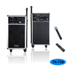 Pa system 200W active sound equipment with DVD/CD