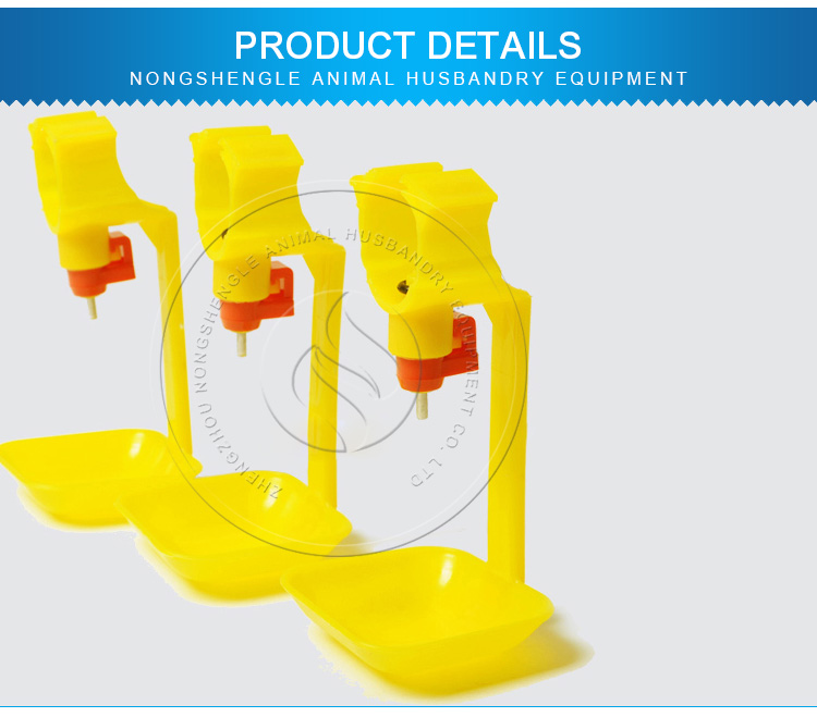 Hot sale water-tight cup poultry Waterer for chicken