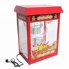 /product-detail/2019-hot-sale-factory-direct-selling-popcorn-machine-60499628756.html