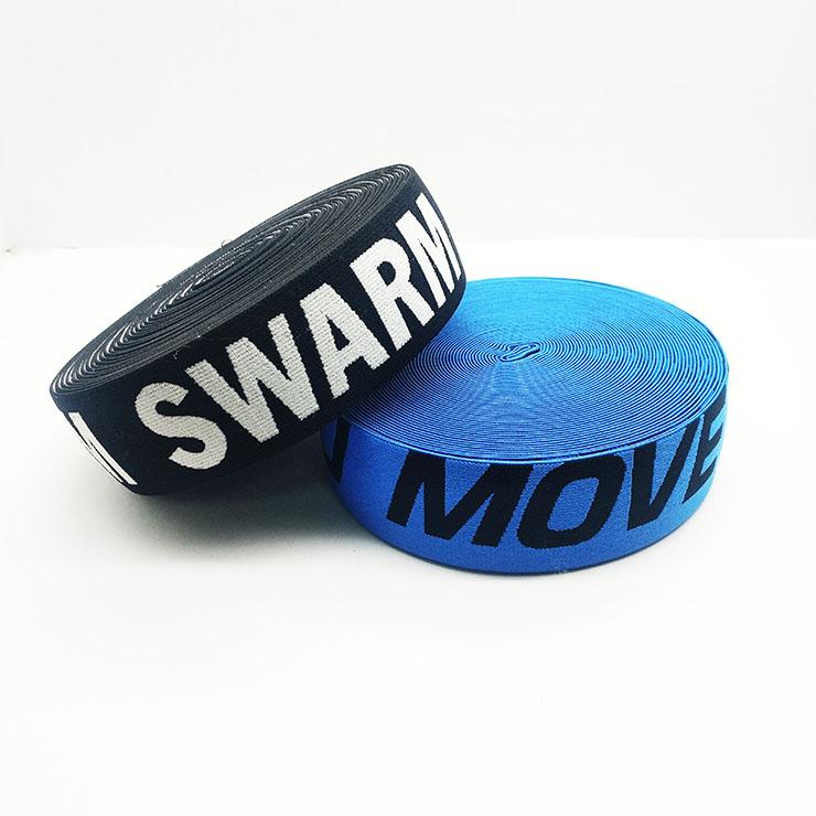 Custom brand name printed elastic band for underwear