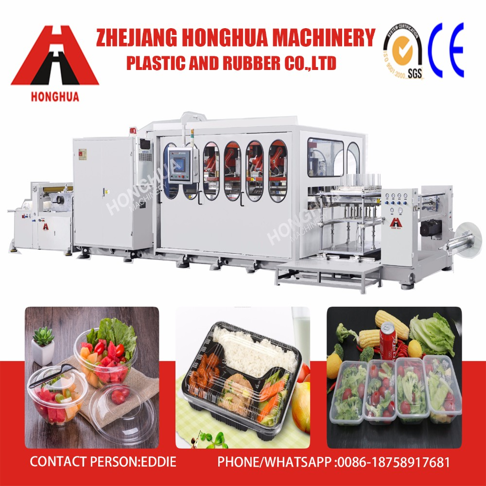 PP PS PET CUP HSC-660D Plastic Cup Thermoforming Machine