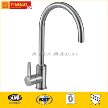 C03S High quality commercial style kitchen faucet