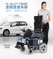 2017 best selling products electric wheel chair
