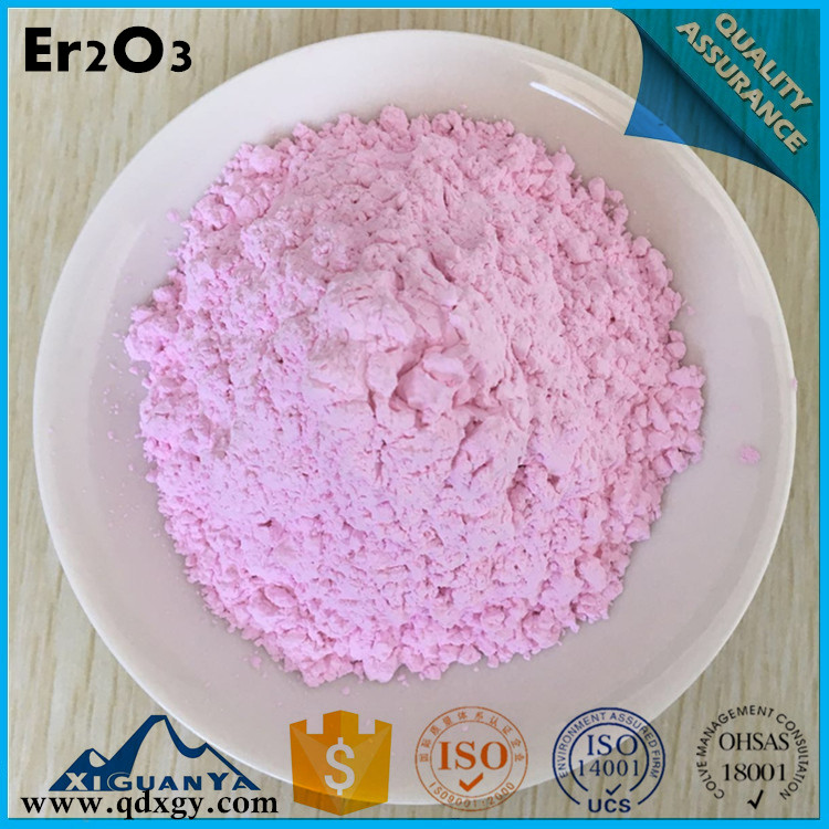 Glass/diamond used 99.9% Er2O3 Erbium Oxide