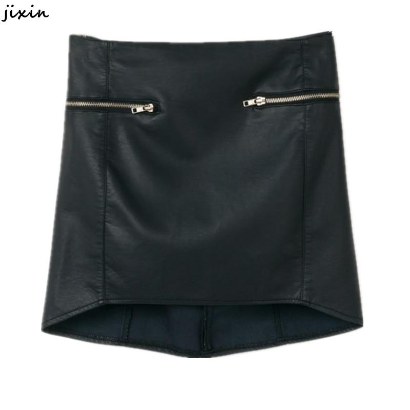 49edbb10aa745 Get Quotations · European Style Winter H Women Zipper Decoration Pu Leather  Skirt Mini Skirt Ladies Retro Pack Hip