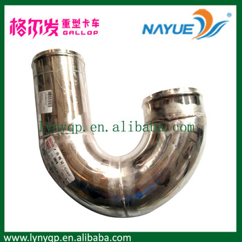 JAC air exhaust pipe for air filter 28175-Y44Q0 for JAC Gallop  sc 1 st  Alibaba & Jac Air Exhaust Pipe For Air Filter 28175-y44q0 For Jac Gallop - Buy ...