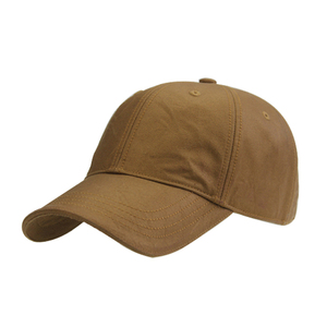 China hat manufacturers  Wholesale coated cotton twill fabric hats and caps  with any logo custom 6986f9237a70