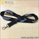 Retail employee sports logo sublimation lanyards phone keychain neck strap custom