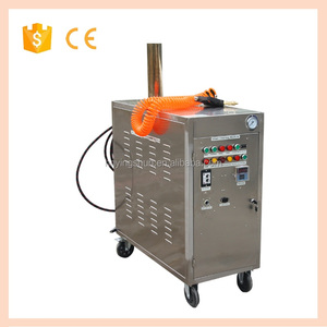 2015 CE 20bar LPG heating high pressure automobile steamer washing machine