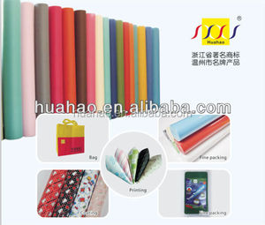 Latest design superior quality PP spunbonded nonwoven fabric