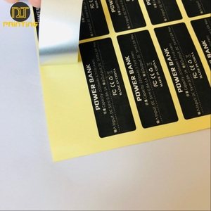 China cheap high quality hologram overlay stickers product information barcode reusable sticker paper