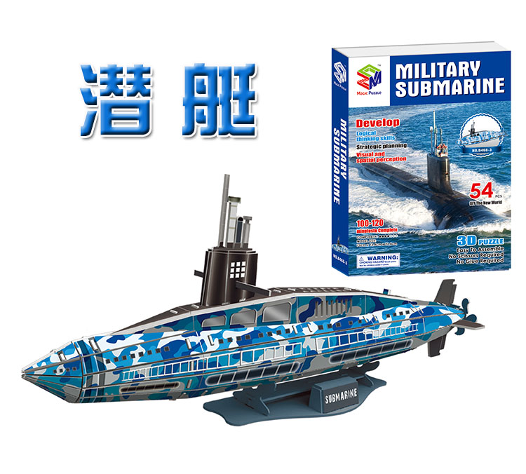 Popular Paper Model Submarines-Buy Cheap Paper Model