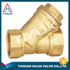 ISO CE approved brass seal the hydraulic oil filter water pump foot valve brass strainer