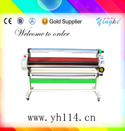 agent needed and multifuncitonal cold laminator price in india