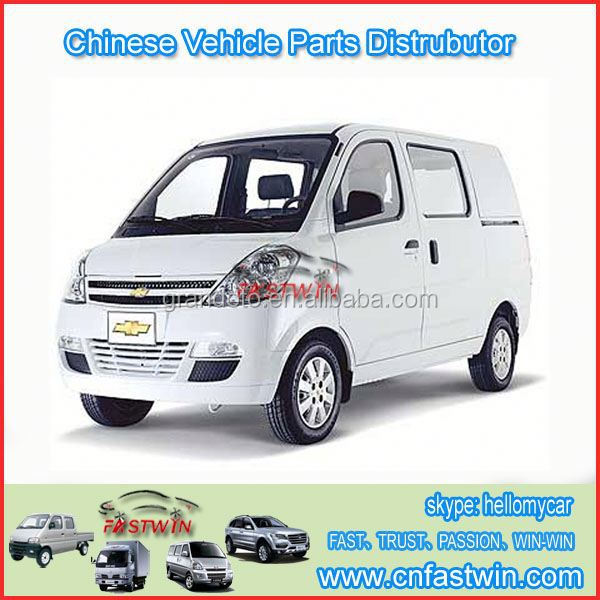 CHINA CAR SPARE PARTS FOR CHEVROLET N300 Made In China