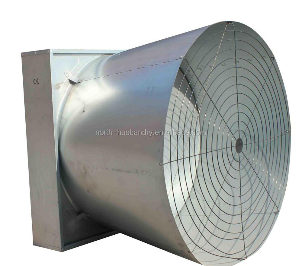 Axial flow ventilation exhaust fan butterfly type cone fan used for industrial greenhouse
